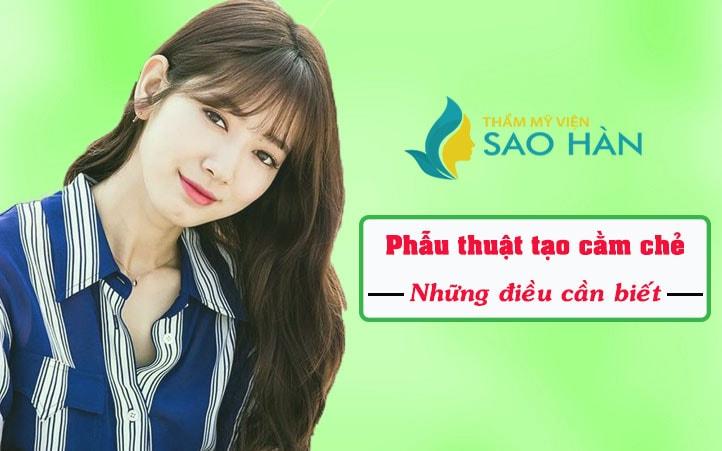 phuong-phap-phau-thuat-tao-cam-che-va-nhung-thong-tin-can-biet
